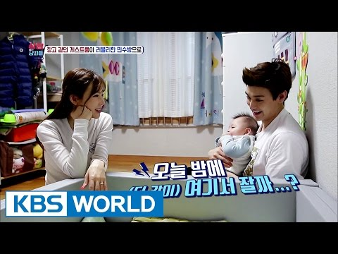 Romantist Eli attempts at decorating his son's room [Mr. House Husband / 2017.01.24]