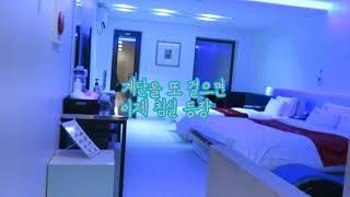 대전 유성 모텔 호텔5