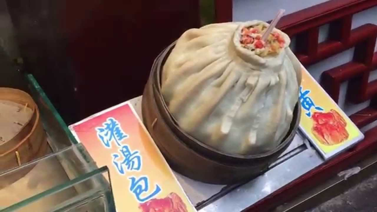 how to make chinese dumplings soup youtube