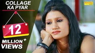 Download Collage Ka Pyar || Comedy Part 5 || Vijay Varma, Nitu Verma || Haryanvi Funny MP3 song and Music Video