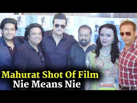 Mahurat Shot Of The Trilingual Indo Polish Film Nie Means Nie   Uncut