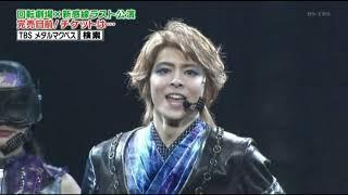 浦井健治/長澤まさみ/ 高杉真宙/ 柳下大 『メタルマクベス』disc3.