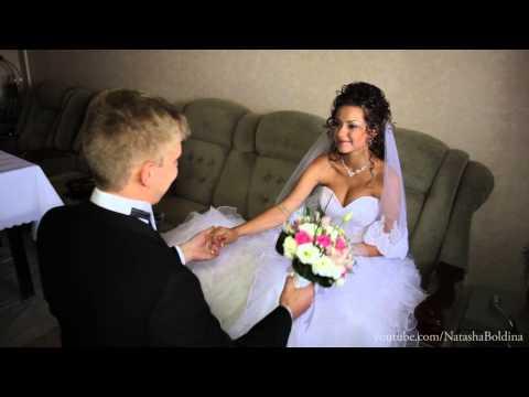 Свадебное фото алена болдина
