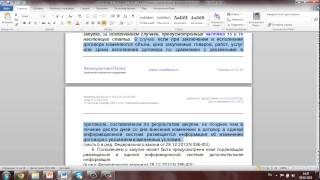 видео Статья 223 УК РФ с комментариями - ст. 223 УК РФ. Незаконное изготовление оружия