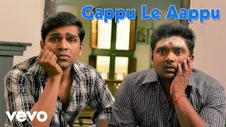Vellaiya Irukiravan Poi Solla Maatan - Gappu Le Aappu Lyric