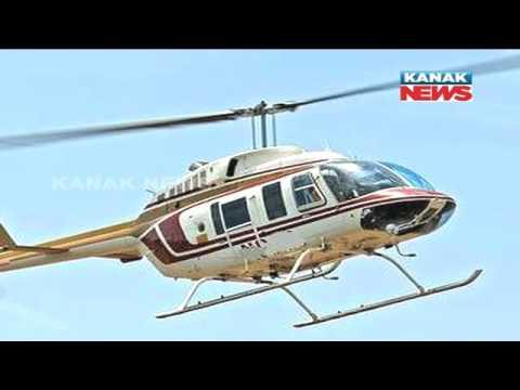Free Air Ambulance Service For People of Mumbai