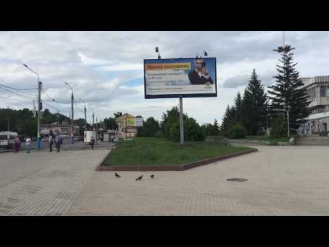знакомства города брянска