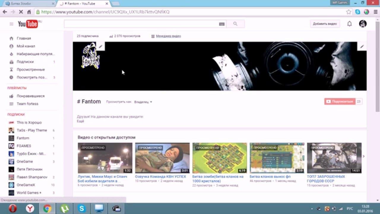 значок канала в правом нижнем углу ...: https://youtube.com/watch?v=epkzrienl00