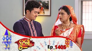 Durga | Full Ep 1405 | 12th June 2019 | Odia Serial - TarangTV