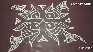 8x8 Dots Fish Design Kolam | Fish Rangoli Design With 8 Dots | Chukkala Muggulu with 8x8 Dots