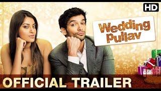 Alia Launches Trailer Of Anushka Ranjan's Debut Movie 'Wedding Pullav'