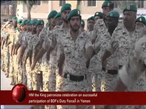 البحرين : Bahrain English News Bulletins   20-10-2015
