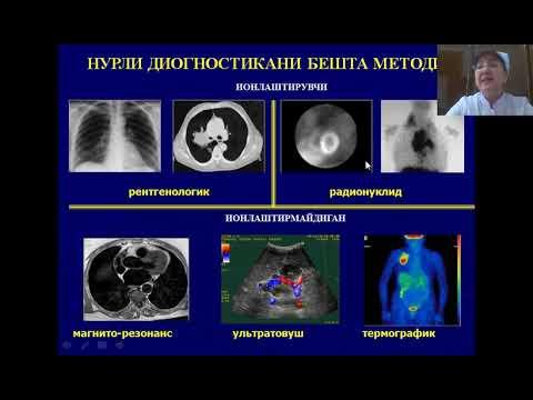 Стоматологияда рентгенологик текшириш усуллари