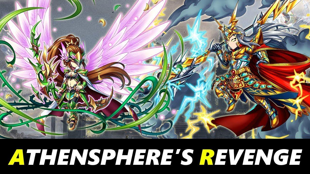 Brave Frontier - Frontier Rift : Athensphere's Revenge (Re-run)