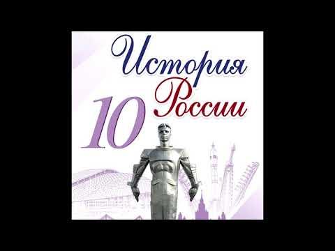 §17 Политическая система СССР в 1930-е годы