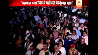 Mithun Chakraborty (Debate 2014)