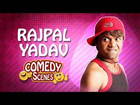 Download राजपाल यादव का का जबरदस्त कॉमेडी सीन || Rajpal Yadav Comedy Scene