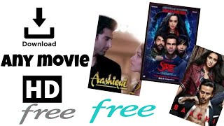 Download any movie for free || WINKIN STUDIO ||