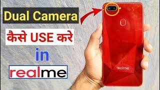 How to Use Dual Camera in RealMe Devices (दोनो Camera को On करे)