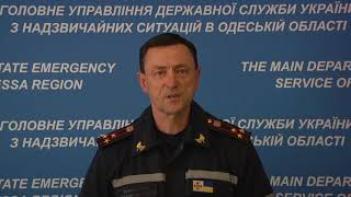 видео Травневі в Україні: варіанти відпочинку