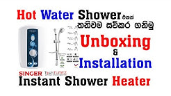 Singer Hot Water Shower SWH 118E | Unbox and Installation with Subtitles