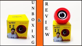 Ubon Speaker GSP-826 Ubon Mobile Speaker 826 Unboxing and Review in Hindi 2021 Speaker GSP-826
