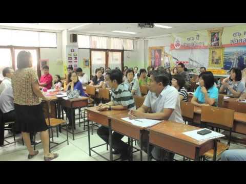 โรงเรียนสาธิตมหาวิทยาลัยราชภัฏสวนสุนันทา