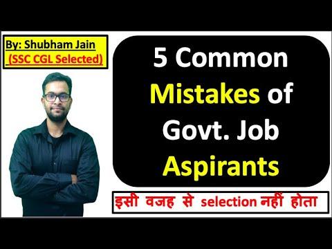 WHY 99% government job aspirants Fail  SSC CGL  SSC CHSL  SSC CPO