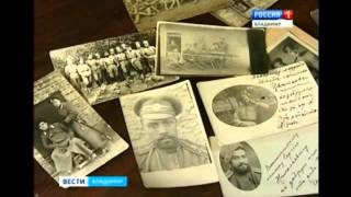 Фотографии с полей сражения Первой мировой войны
