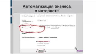 Как размещать объявления на Yandex Direct  обучение