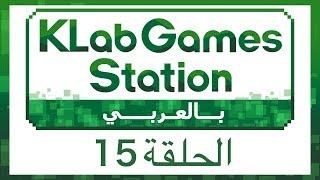 klab-games-station-15-