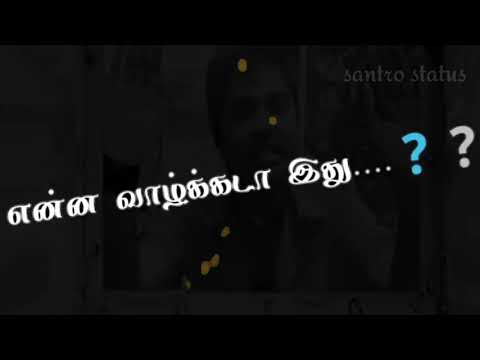 Enna Valka Da Whatsapp Status Youtube