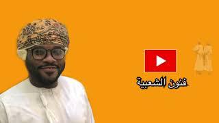 جديد بسألك ربوبة ألحان عبدالله فتحي كلمات الشاعر احمد صالح العويرة