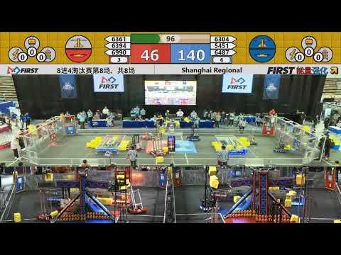 Quarterfinal 8 - 2018 Shanghai Regional
