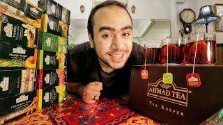 تشرب ايه من Ahmad Tea ؟ (١٩ نوع شاي)