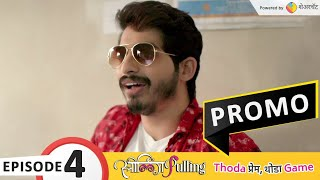 StrilingPulling - Episode 4 - Official PROMO | Original Marathi Webseries | Releasing  24th Jan 2019