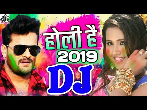 होली धमाका Dj Remix  New Hard Vibration Dj Jagat Raj Mix