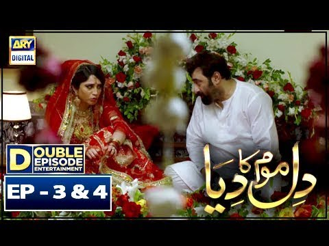 Dil Mom Ka Diya Episode 3 & 4 – 4th September 2018 - ARY Digital [Subtitle Eng]