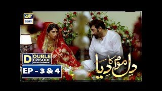 Dil Mom Ka Diya Episode 3 & 4 – 4th September 2018 - ARY Digital Drama