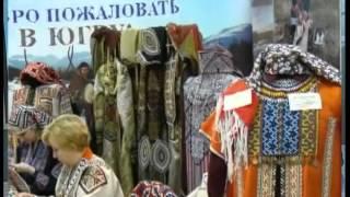 Сургутский район привез из Москвы девять наград
