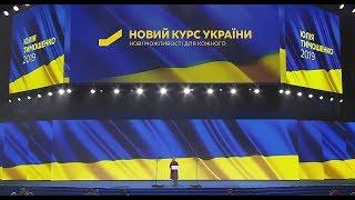 Кто решил выдвинуться в президенты Украины