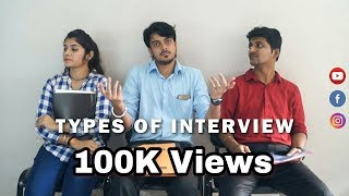Types Of Interview (Gone Wrong) | Funny Video | Prem Bhati | Marathi Cine Production