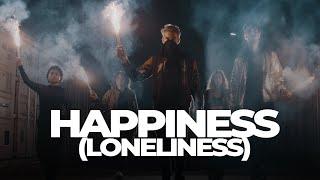 Marcus Layton - Happiness (Loneliness)