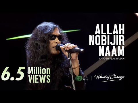 ALLAH NOBIJIR NAAM - TAPOSH FEAT. HASAN : OMZ WIND OF CHANGE [ S:05 ]