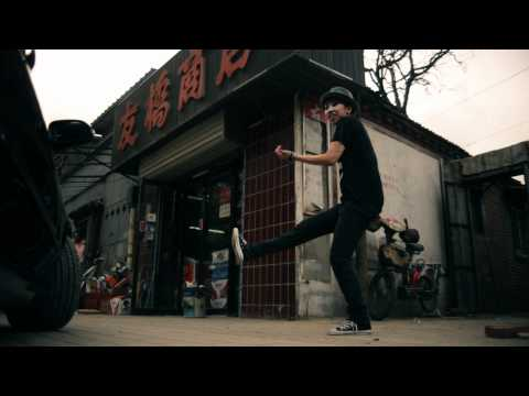 LYDIA aka Baby L KEEP ON DANCING Locking Beijing, China | YAK FILMS