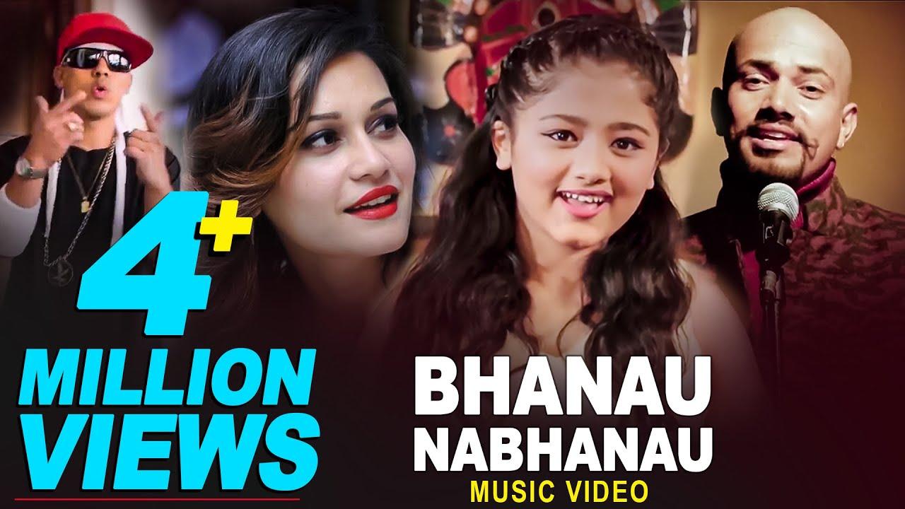 Download Bhanau Nabhanau by Ajay Adhikari Sushil | New Lok Pop Song Ft. Nirnaya NSK & Samikshya | Resh, Reema
