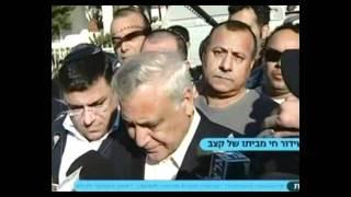جرائم الجنس العائلي في إسرائيل.. اغتصاب وتحرش من الأب والأم والأخ
