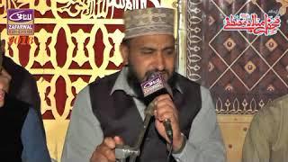 vuclip Israr Manawar Sultani new 2018 khtab Mehfil-e-Milad hameed pur chawinda(part.1)