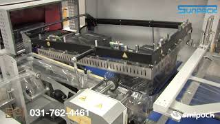 FP8000CS 대형 엘실러(l실러) 수축포장기 대형ᄉ…