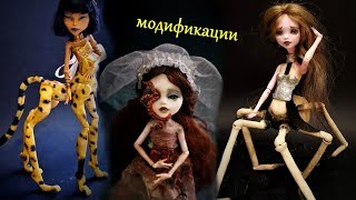Modifying DOLL / MODEL MODIFICATION epoxy! Monster High / Sculpting Hooves with Apoxie Dolls